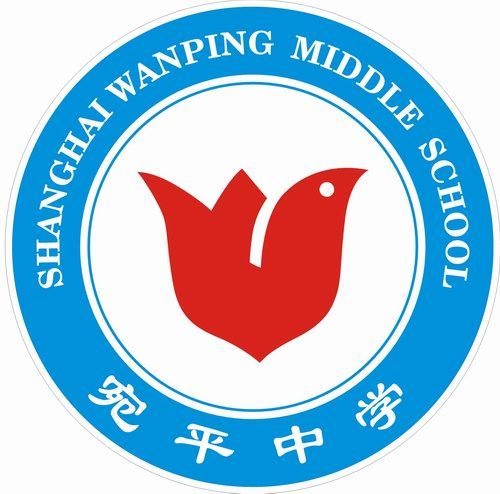 宛平中学校徽的设计充分体现了两个要素:一是反映学校的地域特点;图片